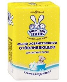 УШАСТЫЙ НЯНЬ Мыло хозяйственное с отбеливающим эффектом 180г