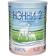 Нэнни 2 Молочная смесь - Бибиколь 400г  +6