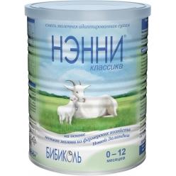 Нэнни Классика ЗГМ 400г На основе козьего молока +0