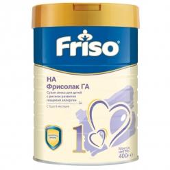 Friso Фрисолак ГА-1 гипоаллергенная 400г
