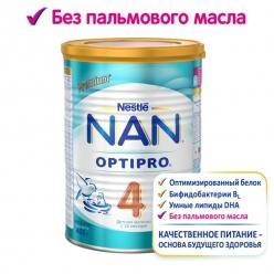 Nestle Смесь NAN 4 Optipro 400г