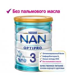 Nestle Смесь NAN 3 Optipro 800г