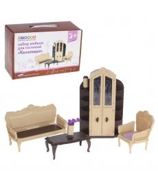 """Набор мебели для гостиной """"Коллекция"""" Огонек С-1299о"""