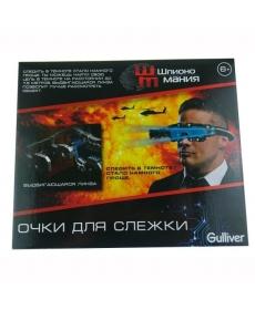 """Игрушка со световыми эффектами """"Очки для слежки"""""""