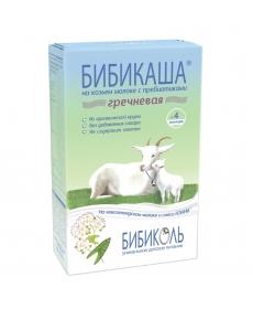 Нэнни Каша 250г Бибикаша Гречневая на козьем молоке