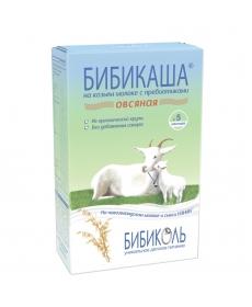 Нэнни Каша 250г Бибикаша Овсяная на козьем молоке