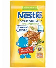 Nestle Каша безмолочная гречневая, 20г