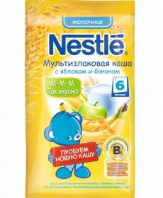 Nestle Каша Молочная Мультизлаковая с Яблоком и Бананом 35г