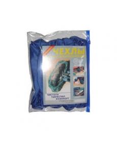 Чехлы на колеса Синие 65085