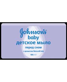 """Johnson & Johnson Мыло детское """"Перед сном"""" 100г"""