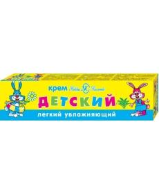 Невская Косметика - Крем «Детский легкий увлажняющий» 40мл