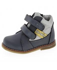 Tom M 62-76-C Ботинки для мальчика Размер 18-23