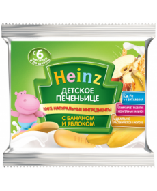 Heinz Печенье 60г Банан/Яблоко Сашет