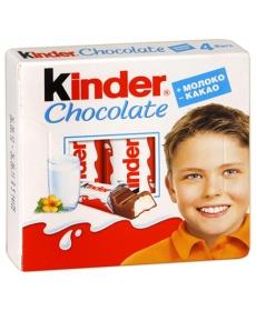 КИНДЕР Шоколад с молочной начинкой 50г