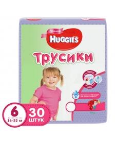 Huggies Подгузники-трусики для девочек (6) 16-22 кг - 30 шт.
