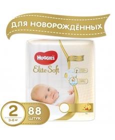 Подгузники Huggies Elite Soft (2) 3-6 кг 88 шт
