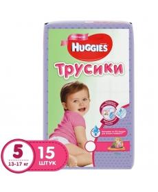 Huggies Подгузники-трусики для девочек (5) 13-17 кг - 15 шт