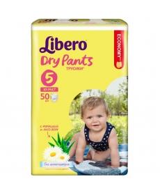 Libero Dry Pants (5) 10-14кг 50шт