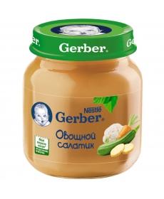 Gerber Пюре 130г Овощной салат