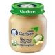 Gerber пюре 130г Цветная Капуста/Картофель