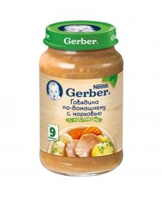 Gerber пюре 200г Говядина по-домашнему с Морковью