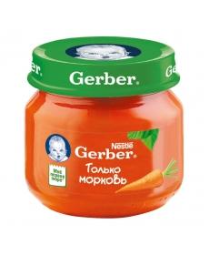 Gerber пюре 80г Морковь