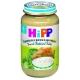 HIPP Пюре 220г Брокколи с рисом и кроликом