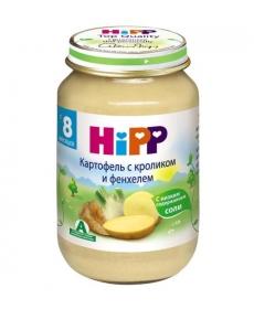 HIPP Пюре 220г Картофель/Кролик/Фенхель