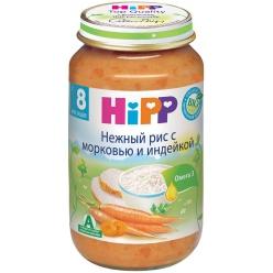 HIPP Пюре 220г Нежный Рис/Морковь/Индейка