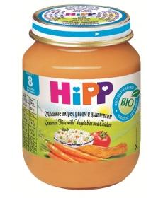 HIPP Пюре 220г Овощи с рисом и цыпленком