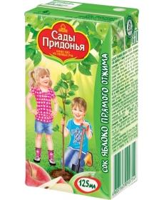 Сады Придонья Сок 0,125л Яблоко/Прямой отжим
