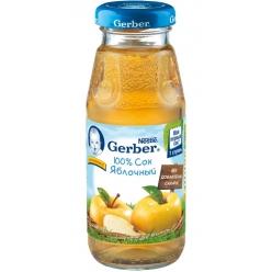 Gerber сок Яблоко 175мл