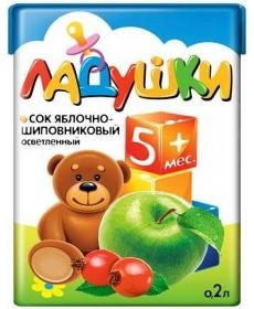 Ладушки 0,2л Сок Яблоко/Шиповник/ОСВ
