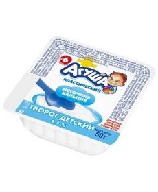 Агуша творог Классический - Молочный 50г