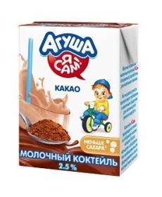 Агуша Я САМ! Коктейль 200г Какао