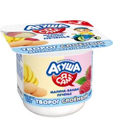 Агуша Я САМ! Творог 100г Малина/Банан/Печенье
