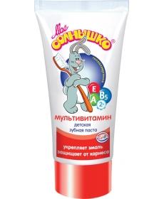 Моё Солнышко - Зубная паста Мультивитамин 65г