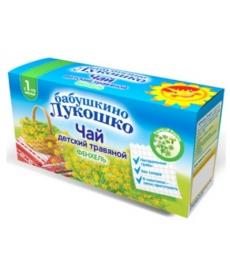 Бабушкино Лукошко Чай 20г Фенхель
