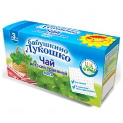 Бабушкино Лукошко Чай 20г Мята