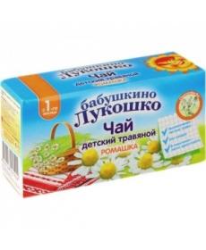 Бабушкино Лукошко Чай 20г Ромашка