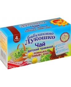 Бабушкино Лукошко Чай 20г Ромашка/Тимьян/Анис