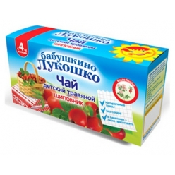 Бабушкино Лукошко Чай 20г Шиповник