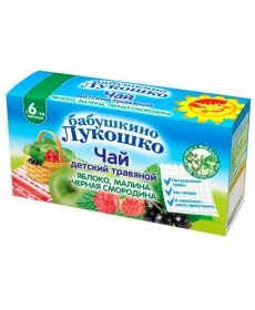 Бабушкино Лукошко Чай 20г Яблоко/Малина/Черная смородина