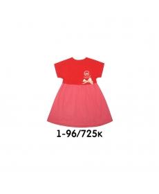 Платье Лапочка 1-96/725к Размер:104