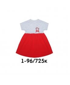 Платье Лапочка красное 1-96/725к Размер:128