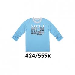 Джемпер Лапочка 424/559к Размер:116