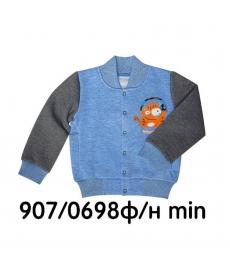 Куртка-бомбер Лапочка 907/0698ф/н-86