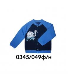 Куртка Лапочка 0345/049ф Размер 104