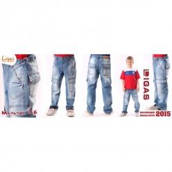 Ligas Джинсы детские для мальчика 1162-30/116