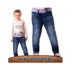 Ligas Джинсы детские для девочки 6109-24/98